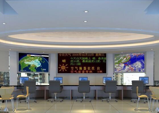 气象局:全国CIMISS系统正式业务运行