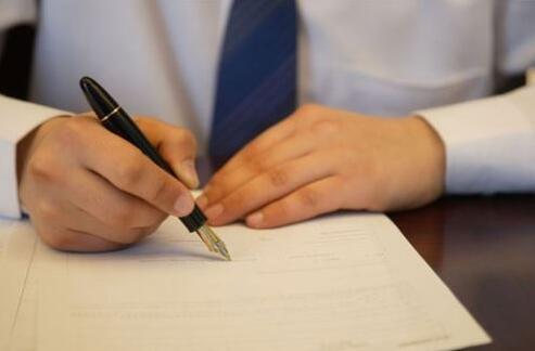 公司跟国家电网武汉南瑞公司继续签订合作协议